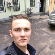 Илья, 21, г.Краснодар