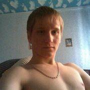 Valera, 29