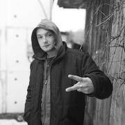 Andrey, 23, г.Бахмут