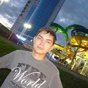 Aidar, 34