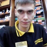 Никита, 26, г.Копейск