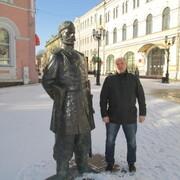 Виктор, 35, г.Северодвинск