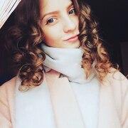 Евгения, 23, г.Ташкент