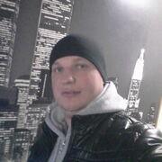 Артём, 31, г.Рубежное