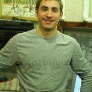 Павел, 33