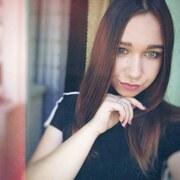 Екатерина, 19, г.Хабаровск