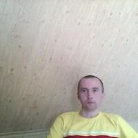 александр, 39 лет, Скорпион, Омск