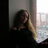 Екатерина, 38 лет, Скорпион, Санкт-Петербург