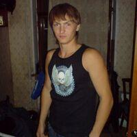 Гриша, 34 года, Водолей, Новокузнецк