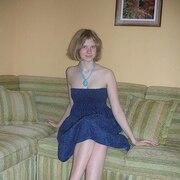 Алиса, 26, г.Омск