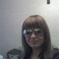 Алёна, 33 года, Близнецы, Самара
