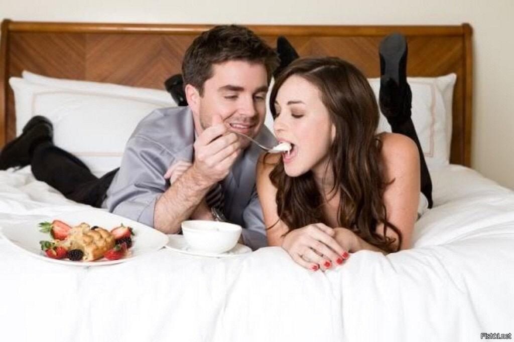 Мужчина кормит девушку картинки