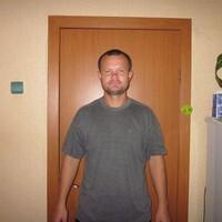 анатолий, 39 лет, Водолей, Новосибирск