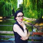 Каріне, 20, г.Ивано-Франковск
