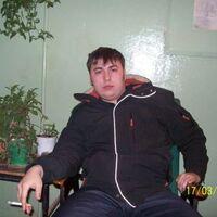 ALEXANDRO, 32 года, Весы, Канаш