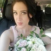Lyuba, 26, г.Сиэтл