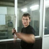Анатолий, 39 лет, Овен, Брянск