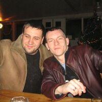 Димон, 39 лет, Скорпион, Ростов-на-Дону