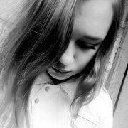 Мария, 17, г.Брест