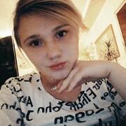 Арина, 24, г.Донецк