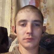 ДИМА, 28, г.Ленинск-Кузнецкий