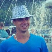 Олег, 33, г.Таганрог