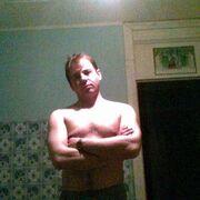 Виктор, 45