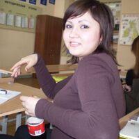 Альмира, 32 года, Весы, Уфа