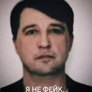 ЯНУС ДВУЛИКИЙ, 30, г.Нижневартовск