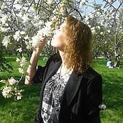 Ирина, 47, г.Дедовск