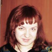 Believe, 32 года, Стрелец, Новосибирск