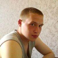 Александр, 34 года, Лев, Санкт-Петербург