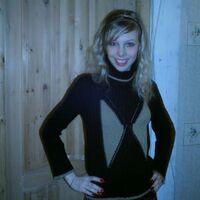 Ира, 35 лет, Весы, Москва