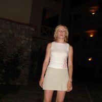 Аленка, 40 лет, Весы, Москва
