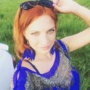 Алёна, 27, г.Железногорск