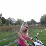 Юленька, 29, г.Домодедово