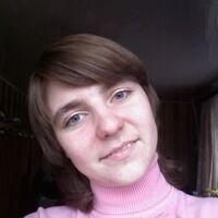 Nina, 32 года, Овен, Собинка